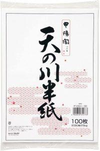 Japanese Chinese Calligraphy Hanshi Paper